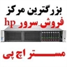 6683500000 96x96 - فروش سرور مدل HP ProLiant DL380 Gen9 Server